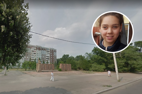 17-летняя девочка пропала в Красноярске