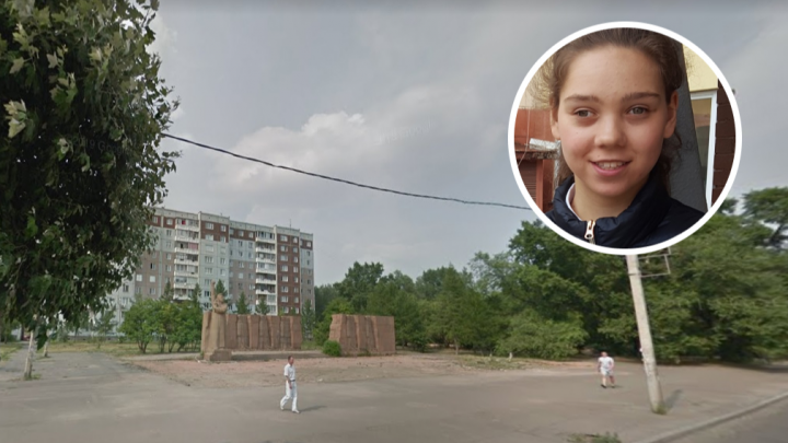 17-летняя девушка ушла из дома и пропала в Красноярске: нашли в 30 км от города