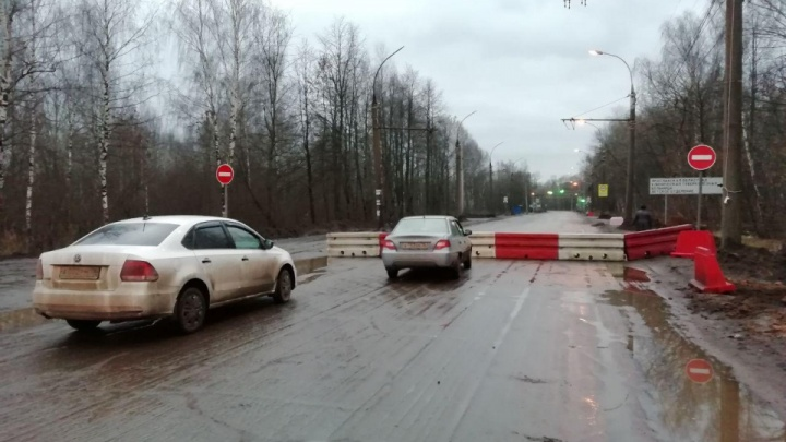 «Бесконечный ремонт»: в Ярославле жители Брагино и Заволги возмутились из-за перекрытия магистралей