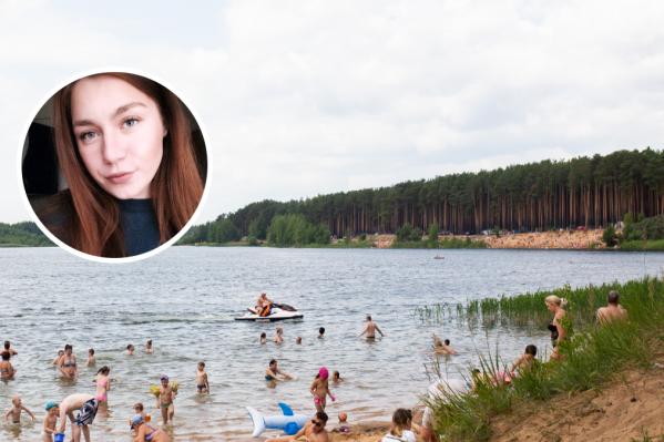 Известно, что девушка училась в химико-технологическом университете в Иваново