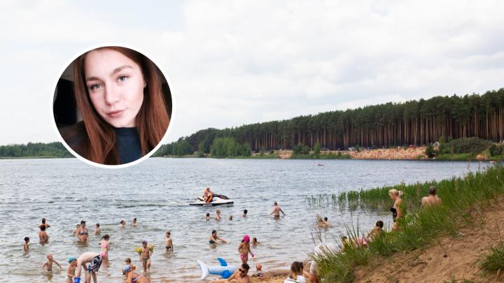 «Она отдыхала с друзьями»: в Ярославле разыскивают 23-летнюю девушку