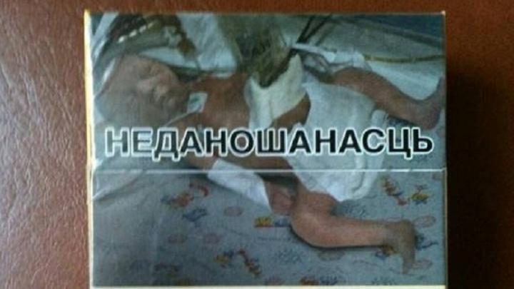 В Волгограде арестовали 44 блока белорусских сигарет