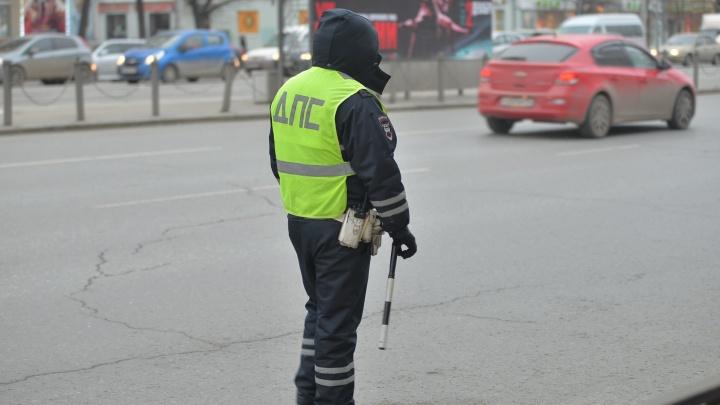В Екатеринбурге гаишники поймали пьяного водителя благодаря SMS от случайного свидетеля