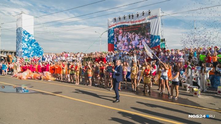 Названы даты празднования Дня города в этом году