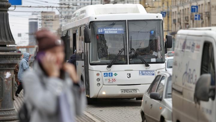 «Первый раз нормально поели»: челябинским транспортникам выплатили долги по зарплате