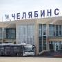 В Счётной палате заявили об отставании реконструкции челябинского аэропорта к саммитам