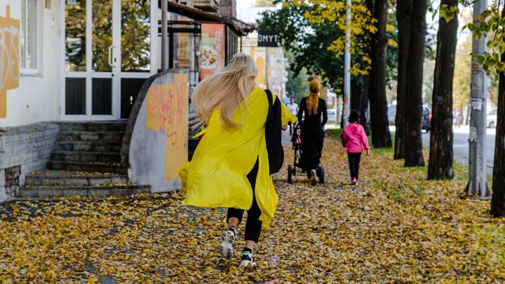Желтые листья, улыбчивые пермяки. В городе началась золотая осень. Фоторепортаж