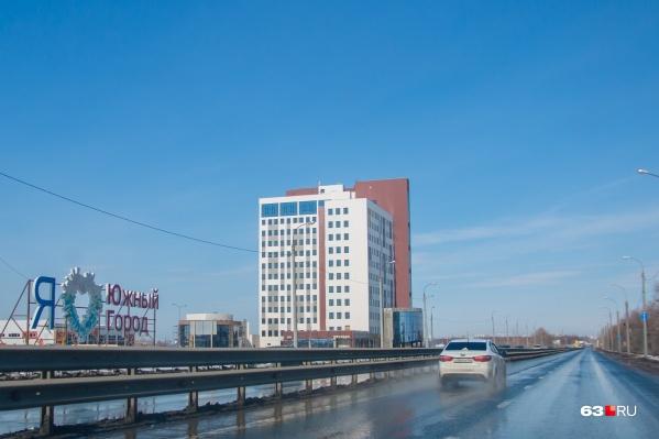 Микрорайон «Южный город» расположен в Волжском районе