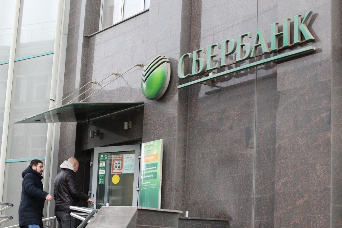 Каждый должен банку по199 тыс.: в Российской Федерации увеличилась закредитованность населения