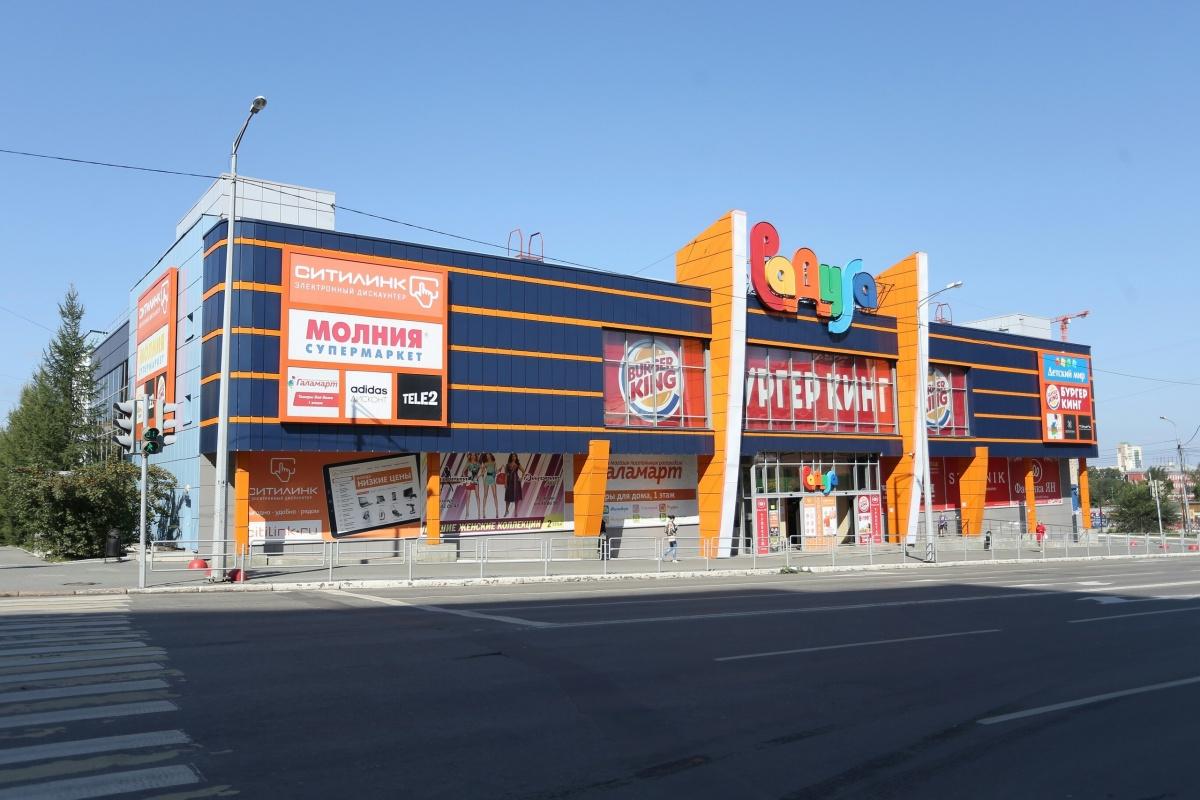 Один квадратный метр в торговом центре «Радуга» стоит33 674 рубля