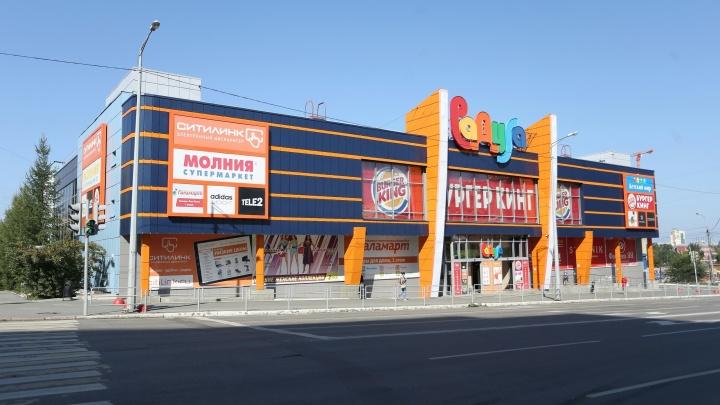 Популярный ТРЦ в центре Челябинска выставили на продажу за полмиллиарда рублей