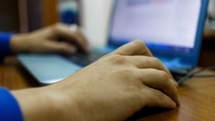 У неё ВИЧ: обиженный камышанин рассказал в интернете о болезни бывшей жены всему городу