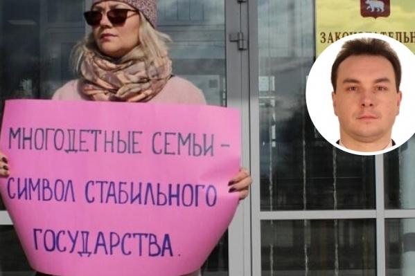 Пермячка Людмила Елтышева выступила с одиночным пикетом за льготы многодетным семьям, которые экс-депутат Вячеслав Гадалов называет «примитивными существами»
