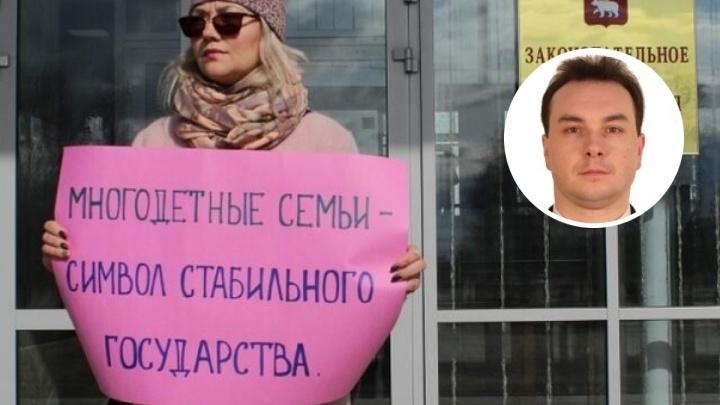 «Выживают за счёт неограниченного размножения»: экс-депутат высказался о льготах многодетным Перми