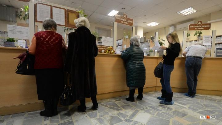 В двух городах Свердловской области откроют центры для диагностики рака