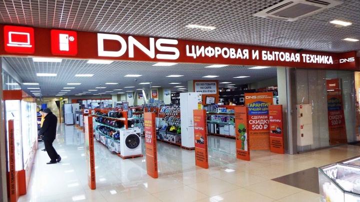 DNS меняет формат магазинов и дарит мультиварки и смартфоны