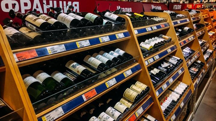 В Кургане отменяют запрет на продажу алкоголя