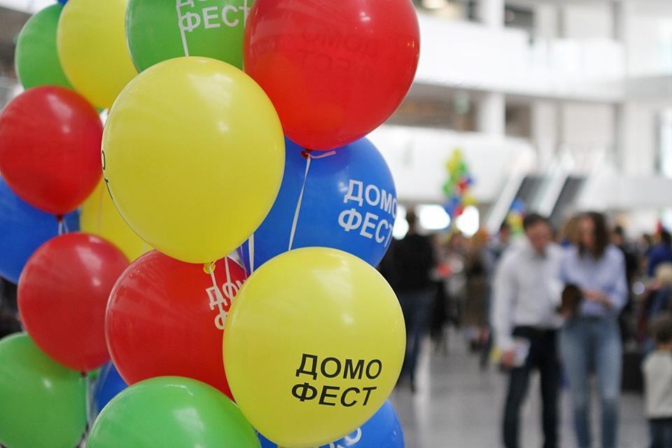 2-3 марта выставка жилья Домофест – в Центре Дизайна на Плотинке