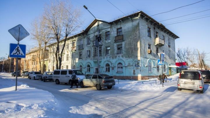 Дело о холодной батарее: СГК грозит штраф 10 тысяч за массовые отключения на Расточке