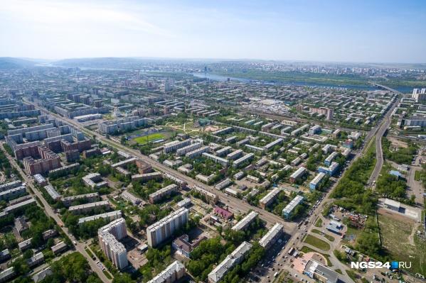 Самая длинная в Красноярске —улица Семафорная, самая короткая —переулок Сисимский