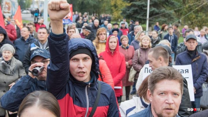 Пермяков приглашают на пикет в поддержку сестер Хачатурян