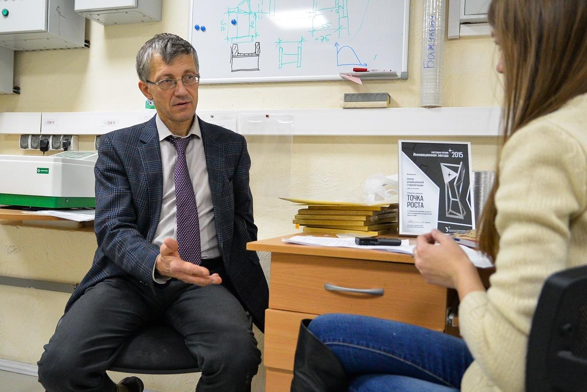 Владимир Иванов отмечает, что кроме искусственной радиации есть природная и она была всегда