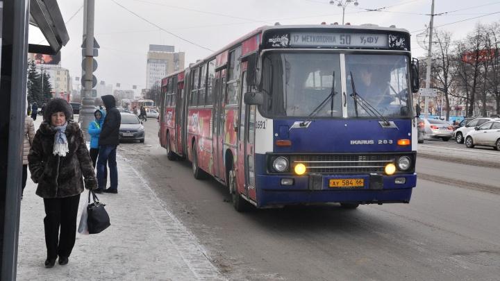 Мэрия передумала продавать старейший автобусный парк Екатеринбурга