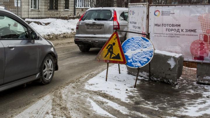 Почти 30 домов останутся без тепла из-за ремонта теплотрассы на Ватутина