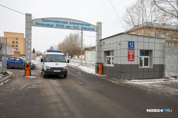 В КМКБ №20 работает больше 2000 человек — это и медработники, и персонал, обслуживающий огромную территорию больницы