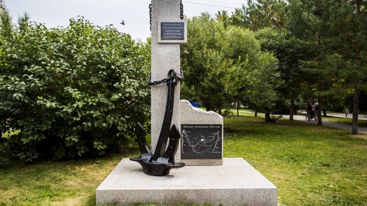 В центре Новосибирска поставили памятник в виде якоря