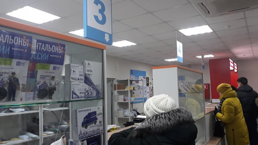 В Самарской области изменят график выплаты пенсий
