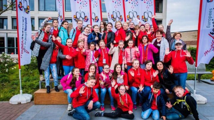 Детский хор из Екатеринбурга выиграл две номинации на престижном музыкальном фестивале в Бельгии