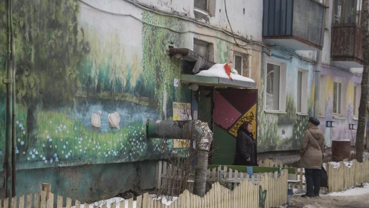Сульфат цветной и серый: как выглядит окраина Архангельска, запавшая в душу блогеру Илье Варламову
