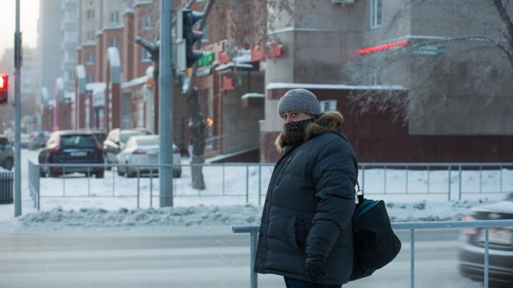В Тюмень пришли морозы: для учеников с 1-го по 9-й класс объявили актировку