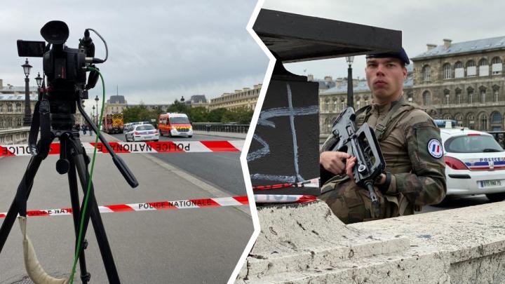 «Погибли четверо, кругом сирены»: подробности резни в штаб-квартире полиции в Париже