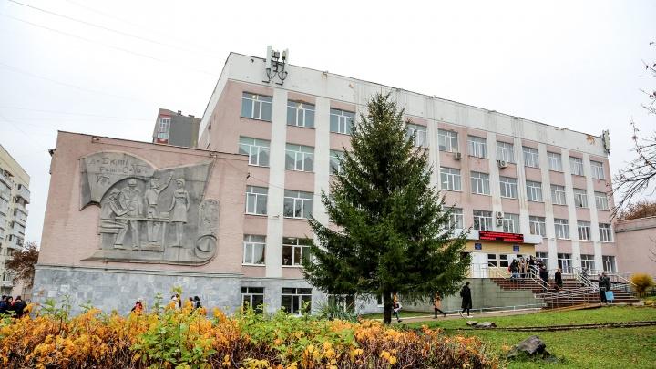 Уфимский колледж, в столовой которого отравилось семь студентов, проверит Роспотребнадзор