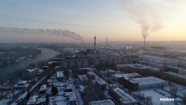 Составлен законопроект об улучшении экологии в Красноярске. Эксперты объяснили, что с ним не так