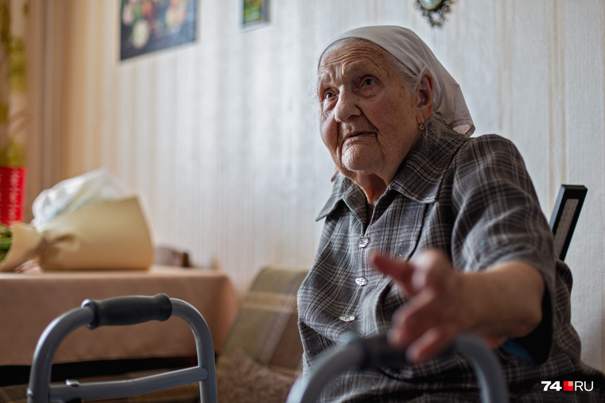 Родилась Анна Ивановна 7 апреля 1914 года