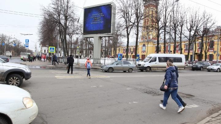 «Люди просто привыкнут. И всё»: в Ярославле на Красной площади поставят ещё один светофор