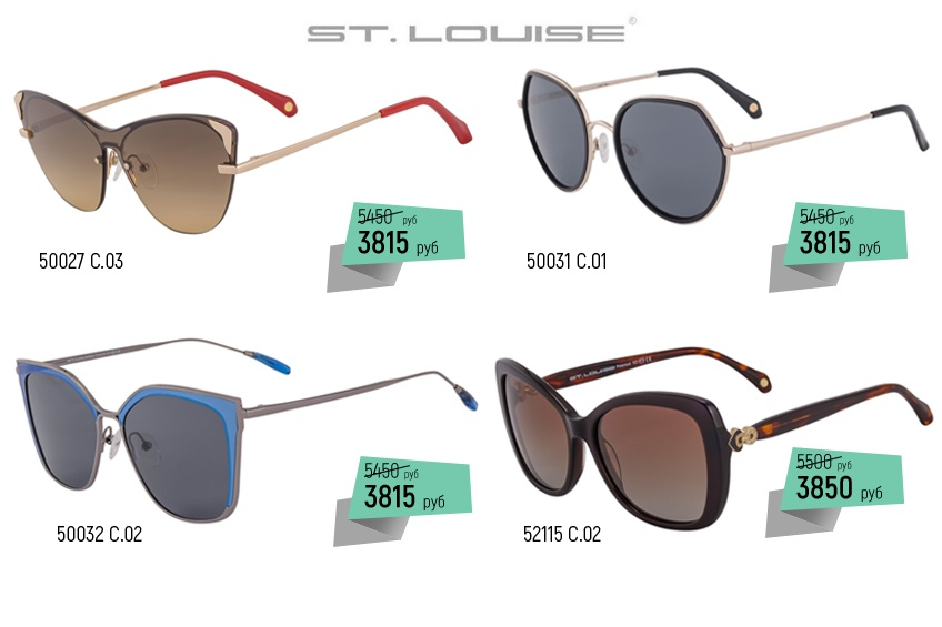 Лето в разгаре, а качественные очки уже можно приобрести по привлекательной цене со скидкой 30%