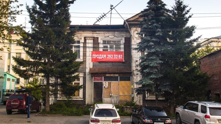 Столетний дом в центре Новосибирска выставили на продажу за 40 миллионов