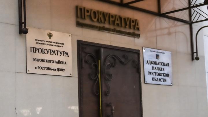 В Ростове экс-сотрудника администрации приговорили к трем с половиной годам колонии