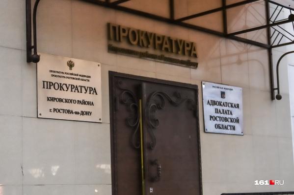Прокуратура Кировского района поддержала обвинение в уголовном преступлении