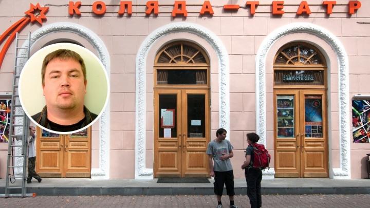 Гоп-место. Криминальная история перекрестка Ленина — Гагарина, где избили актеров Коляды