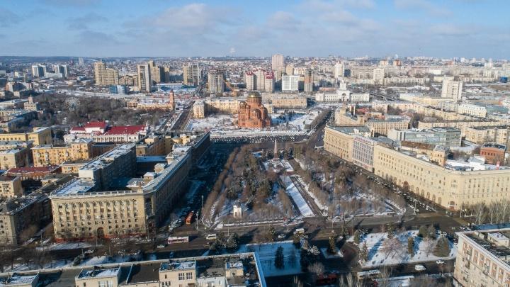 В Волгограде в пятницу ожидается гололёд и-2°С