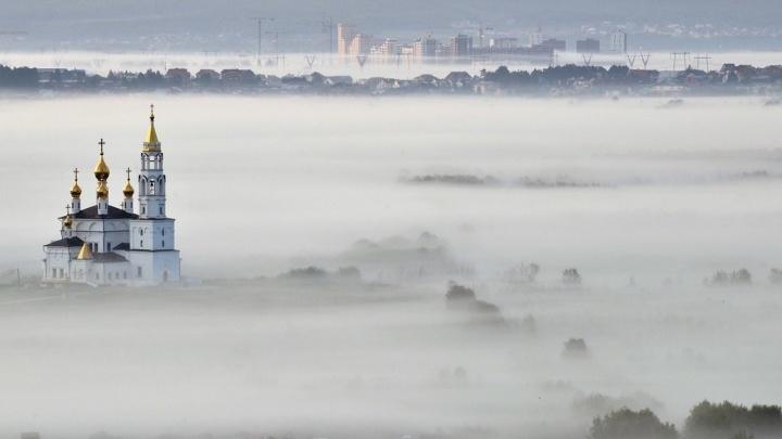 Лучшим фото сентября на E1.RU стал снимок с магическим туманом в Академическом