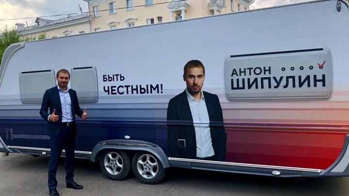 10 миллионов, 11 участков и 2 квартиры: тюменский биатлонист Антон Шипулин раскрыл свои доходы