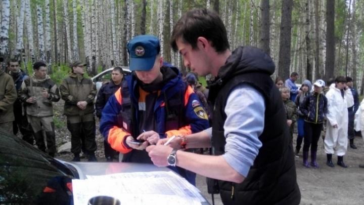 """Активистам поискового отряда """"Лиза Алерт"""" срочно понадобилось помещение для обучения волонтёров"""