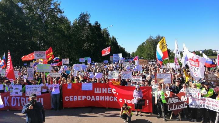 «Шиес, мы с тобой!»: более 4 тысяч человек вышли на антимусорный митинг в Северодвинске