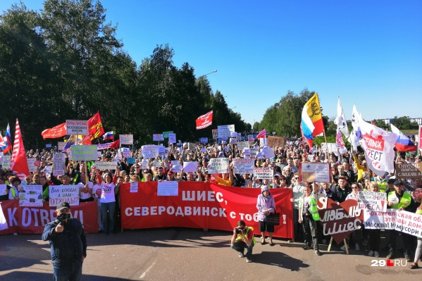 Итоговое число участников митинга организаторы пока затрудняются озвучить